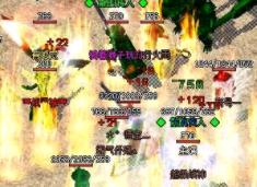 新开传奇网站玩家如何拥有更多的黑铁矿