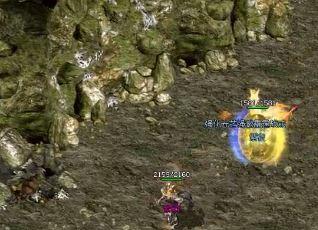 1.76金币传奇中玩家可以用晶魄换紫装