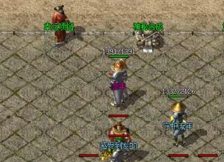 1.85传奇玩家对武器的选择要注意哪几点