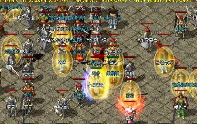 战士在1.80英雄合击中PK有什么优缺点
