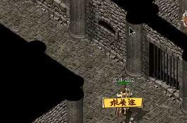 新开传奇sf玩家玩战士要怎么走位
