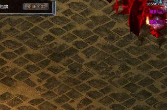 1.80英雄合击战士职业如何来刷任务地图