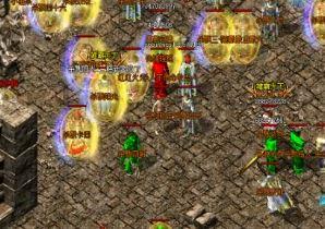 法师玩家在1.80传奇中能搭配哪些组合