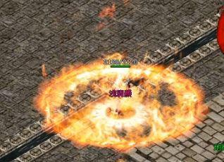 为了更好的杀掉火焰使者,建议你在《辛亥传奇》网