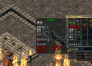 1.76传奇玩家在战斗时用什么来补充血液